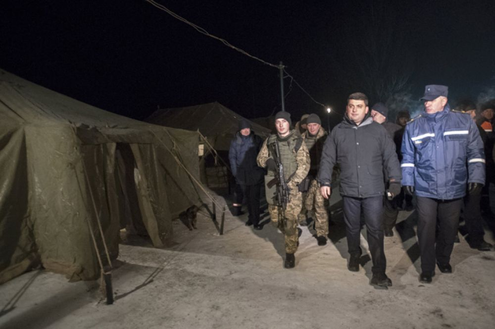 Премьер-министр Украины Владимир Гройсман посетил Авдеевку.