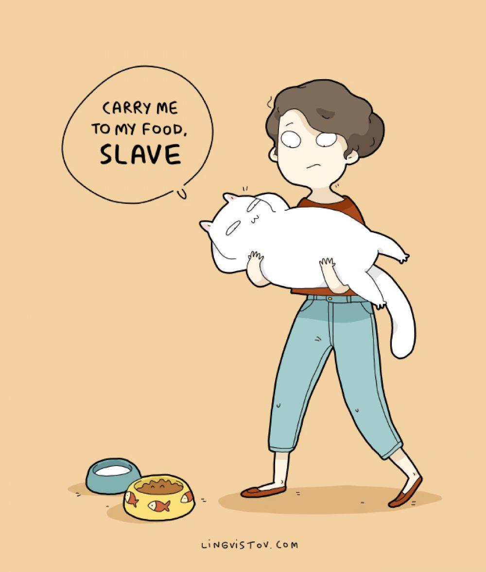 «Неси меня к еде, раб»