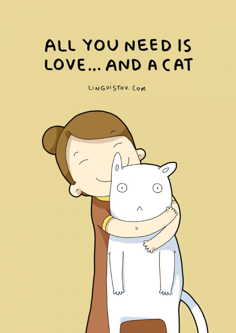 «Все, что тебе нужно, - это любовь... и кот!»