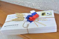 Письма и посылки от жителей края отправят военнослужащим.