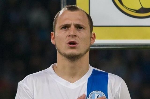 Испанские болельщики обвинили украинского футболиста Зозулю вфашизме