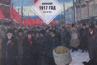 На обложке фотоальбома – работа художника Дмитрия Николаева «Демонстрация 10 марта 1917 года».