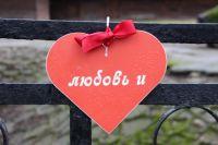 Зоопарк Калининграда 14 февраля пустит влюблённых по одному билету.