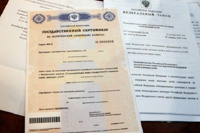 ВОрске начальник кооператива украла материнский капитал удевятерых женщин