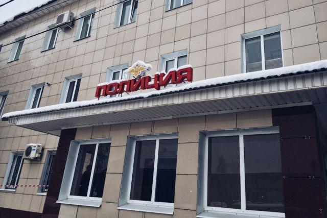 Трое мужчин вНовомосковске, выпив сознакомой, приняли решение ееограбить
