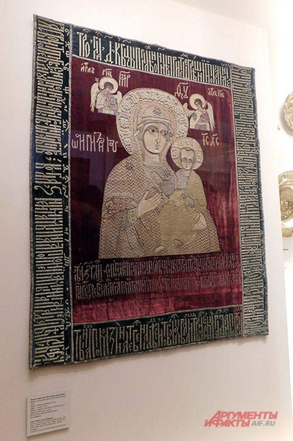 Подвесная пелена «Богоматерь Одигитрия», мастерская княгини Д. М. Мстиславской.