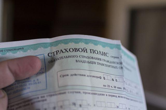 Кубань вначале года 2017г. лидировала вРФ попродажам е-полисов ОСАГО