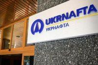 """НАБУ провело 16 обысков в деле о хищении имущества """"Укрнафты"""""""