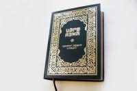 В Оренбургском районе похитителю Библии и Корана грозит тюремный срок