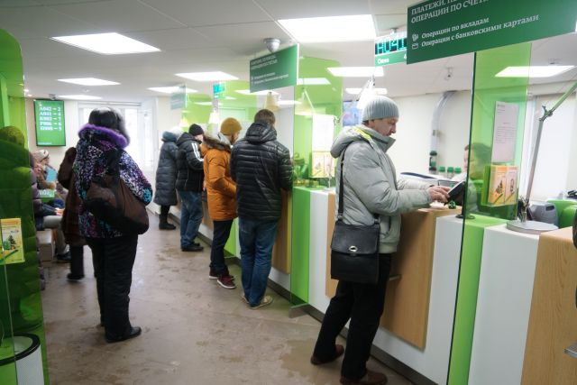 Процентная ставка по счёту составляет 3,5 % годовых в рублях.