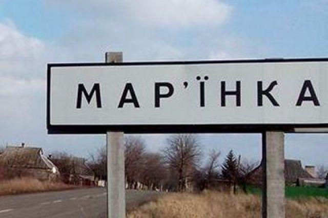 Милиция передает обобесточивании города— Обстрел Марьинки