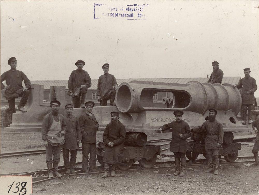 Рабочие Пермских пушечных заводов (Мотовилихинского завода)
