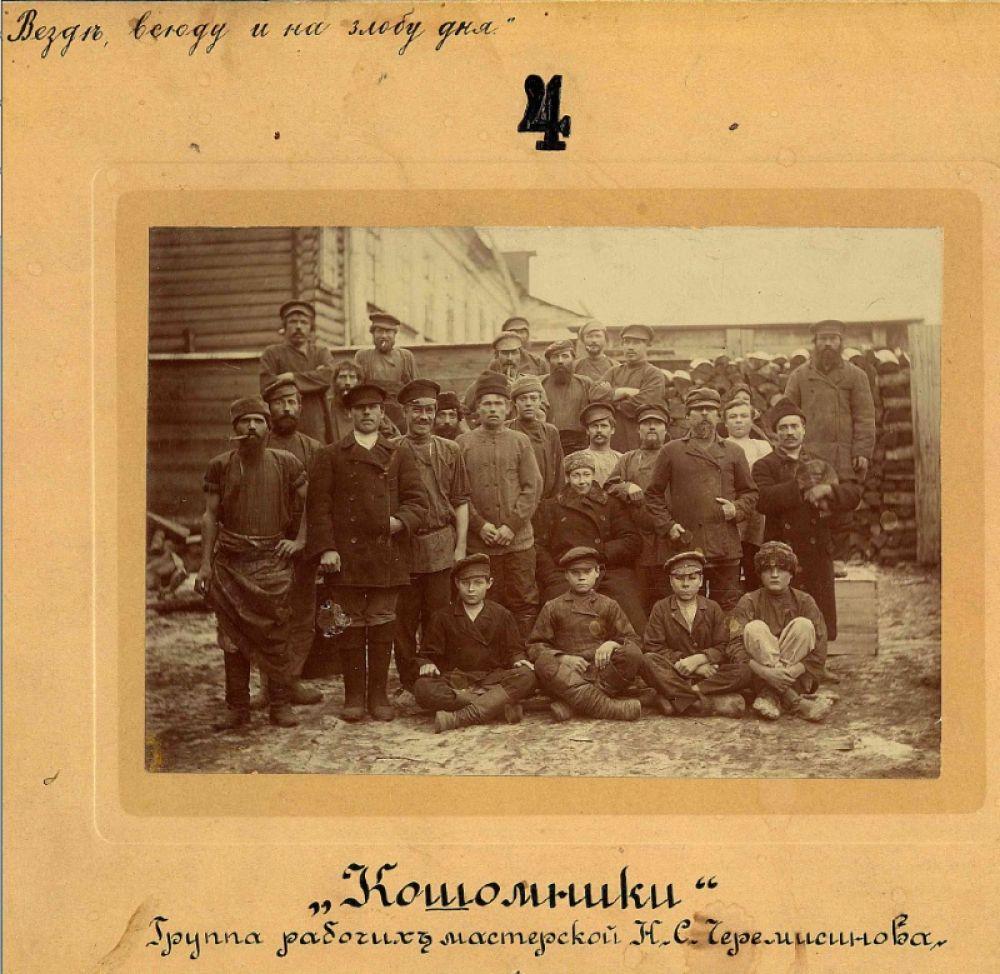 Группа рабочих
