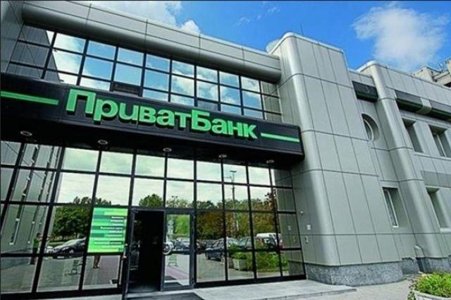 А.Шлапак подтвердил блокирование Commerzbank 17млневро средств ПриватБанка