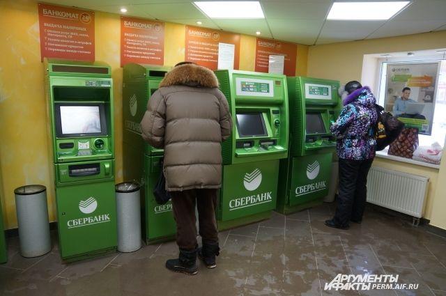 ВНижнекамске ученик три раза пытался вскрыть банкомат