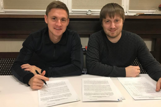 Талантливейший полузащитник «Динамо» перешел в«Зарю»