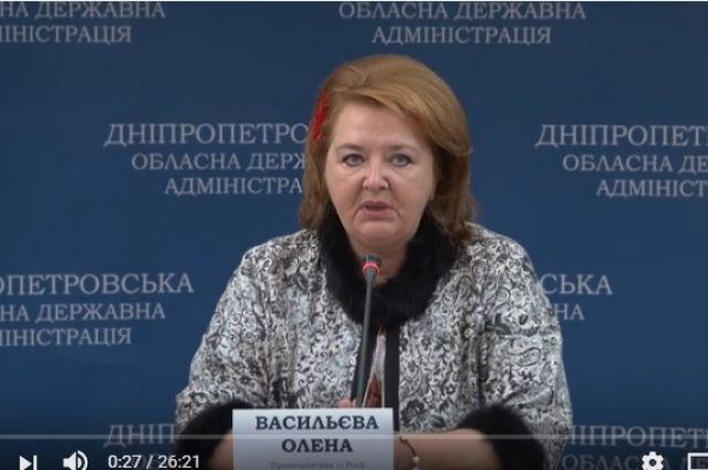 Елена Васильева.