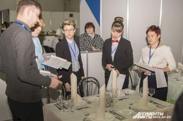 Молодые профессионалы Тюмени готовятся кчемпионату WorldSkills