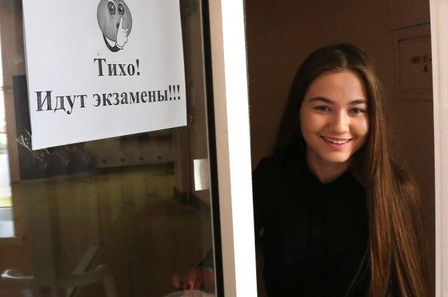 Досрочно сдать ЕГЭ омские школьники смогут уже в конце марта.