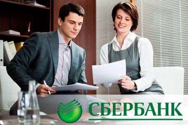 Банк располагает самой обширной филиальной сетью в России.