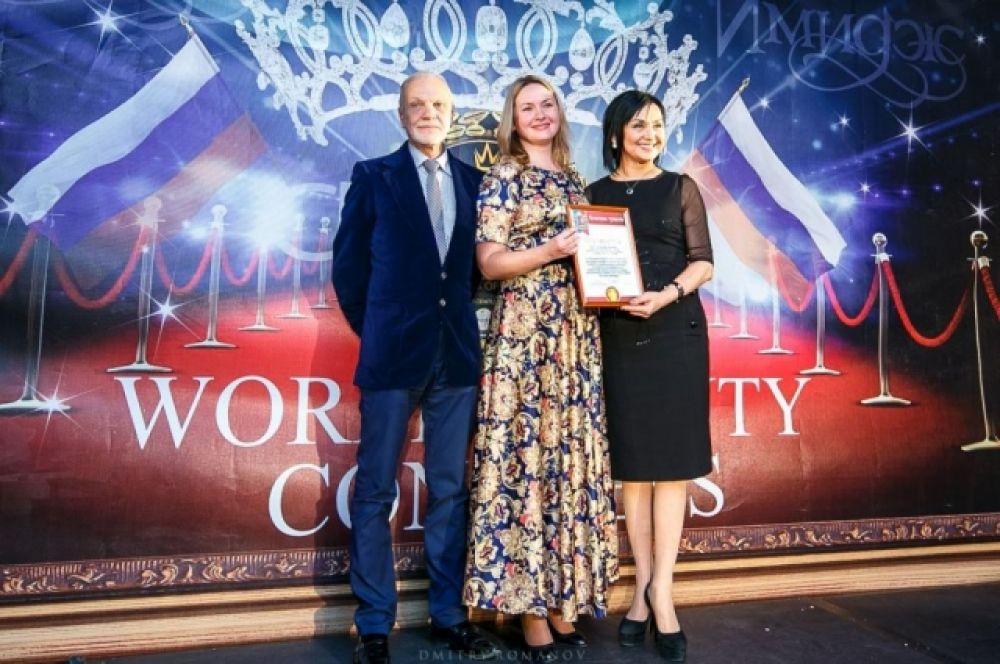 Также награды вручала заместителя начальника Управления культуры Ростова-на-Дону Светлана Ломоносова.