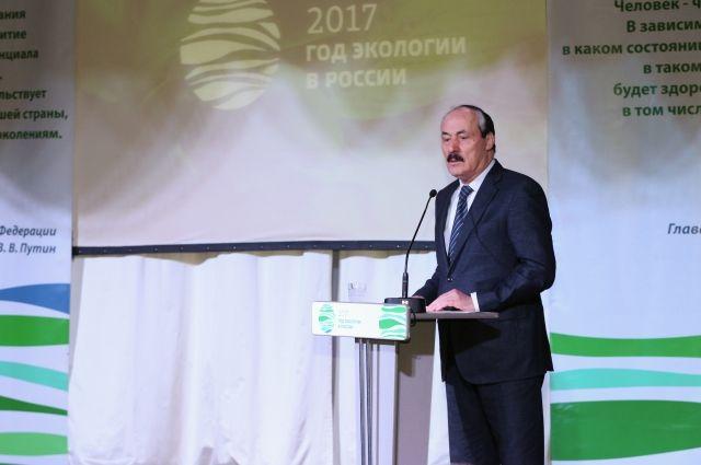 ВТеатре поэзии Махачкалы торжественно открыли Год экологии иГод Каспия