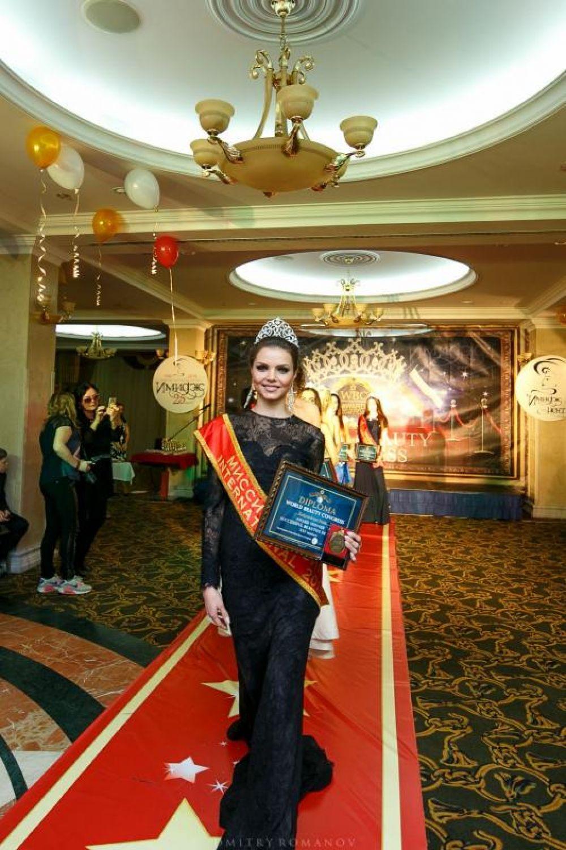 Самая красивая замужняя женщина России, обладательница титула «Миссис Россия International 2016» Нунэ Кобяцкая.