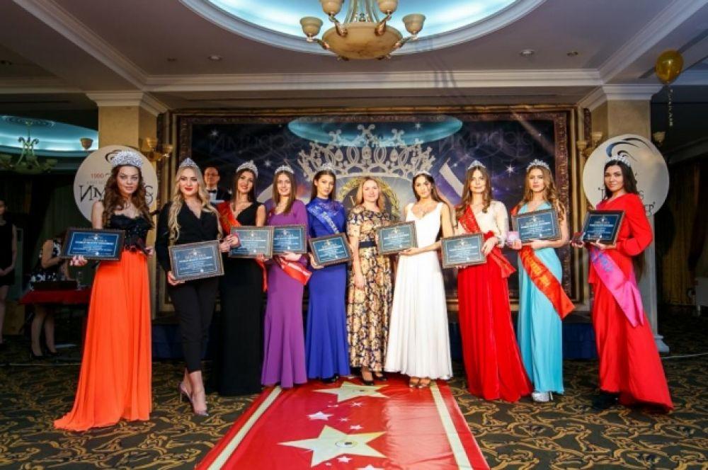 За последние десять лет воспитанники ростовской школы красоты и успеха стали обладатетелями более 250 международных титулов, победив в соответствующих конкурсах.