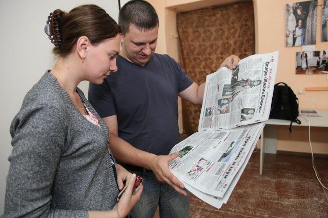 Подписаться на газету очень легко!