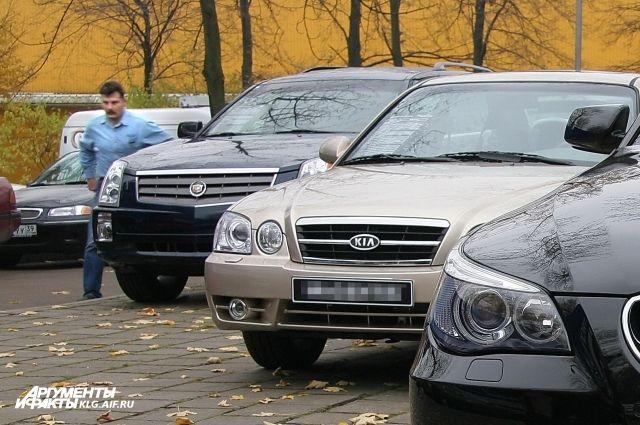 В Калининградской области резко упал спрос на подержанные авто.