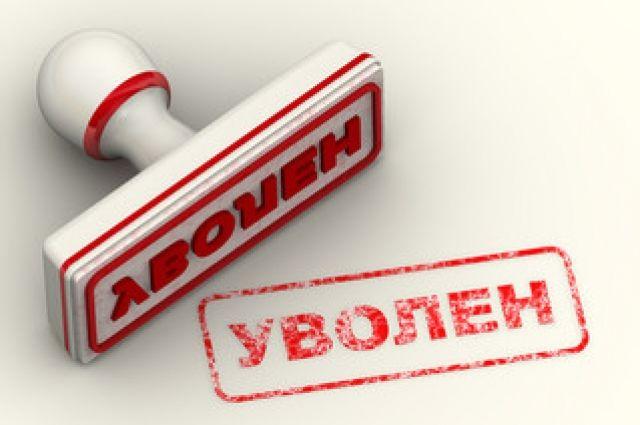 НБУ предсказывает увольнение 630 тыс. человек из-за поднятия «минималки»