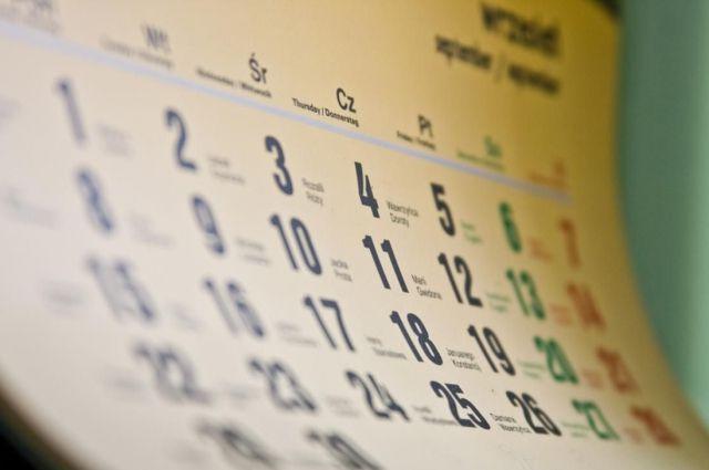 Стало известно, как может выглядеть новый календарь выходных в Украине