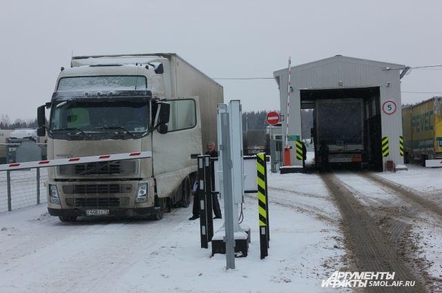 Пограничную зону с Беларусью намерены установить в Смоленской, Псковской и Брянской областях.