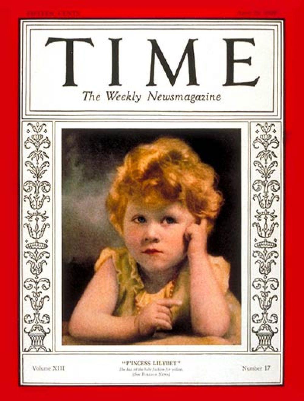 Своё имя получила в честь матери (Елизавета), бабки (Мария) и прабабки (Александра). Принцесса Лилибет на обложке журнала «Тайм», 1929 год.