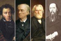 Александр Пушкин, Фёдор Тютчев, Иван Тургенев и Михаил Салтыков-Щедрин.