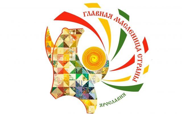 Представили знак ярославской Масленицы— Медведь сблинами