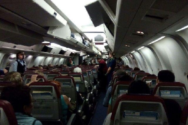 Полет оказался неспокойным