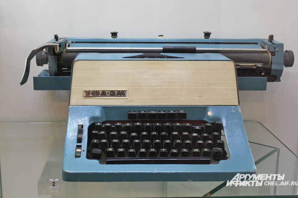Печатная машинка «Уфа 2М», 1970-1980 годы.