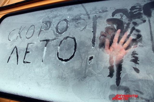 Тольятти: юноша заснул наснегу, апроснулся в клинике