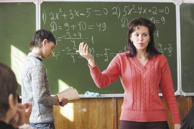 Для учителей в Иркутске организовали работу Дома.
