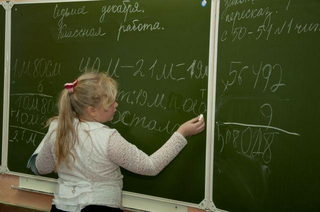 Карантин во всех школах ввели 25 января.