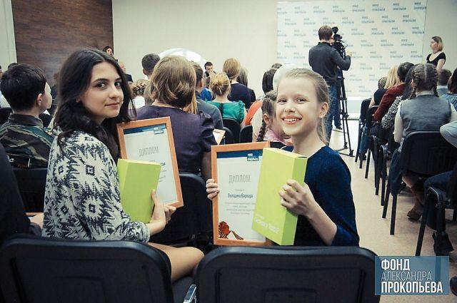 В конкурсе «Память поколений» участвовало более 100 детей и подростков со всего края.