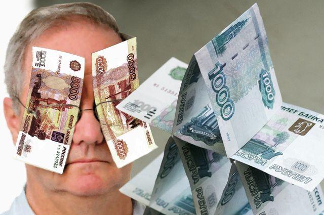 ВПриангарье мошенники через финансовую пирамиду украли 11 млн руб.