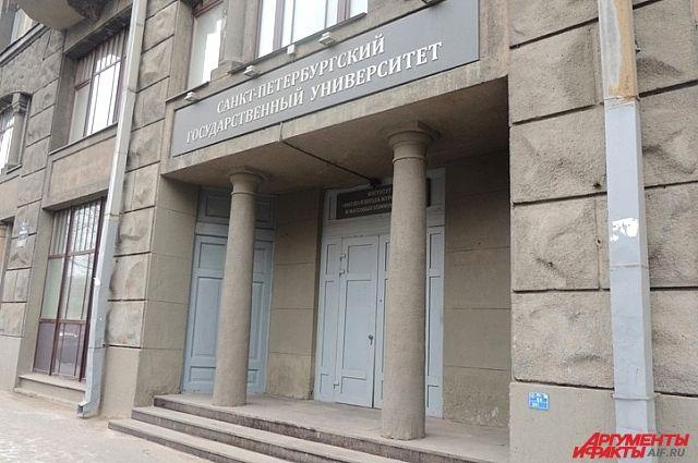 Максима Копытина выгнали уже с третьего факультета СПбГУ.