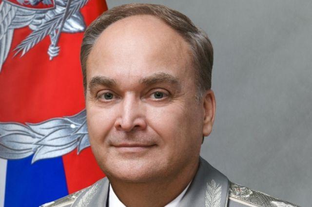 Кандидат на пост посла РФ в США Анатолий Антонов. Досье
