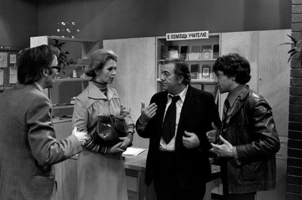В фильме «Расписание на послезавтра», 1978 год.