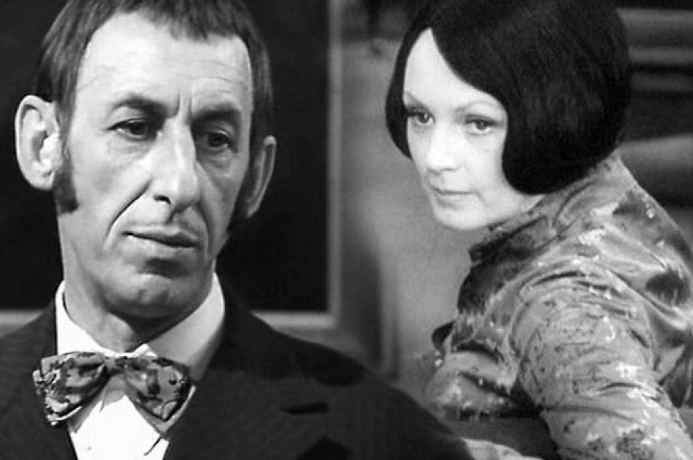 Владимир Басов и Валентина Титова в фильме «Опасный поворот», 1972 год.