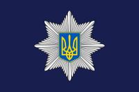 Комиссия изучала резюме и биографии кандидатов