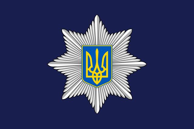 Комиссия выбрала три кандидатуры напост руководителя  Нацполиции