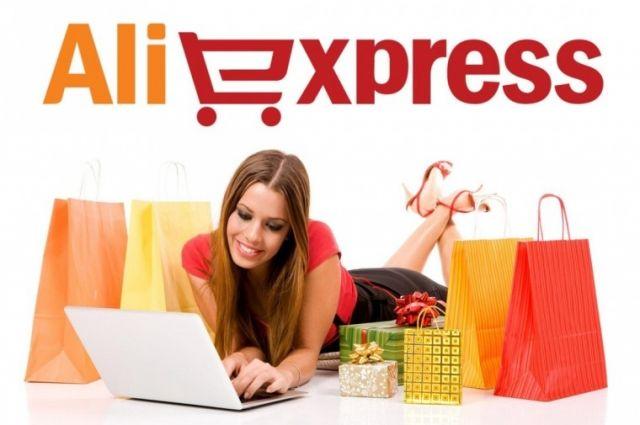 Посылки отAliExpress в Российской Федерации подорожают